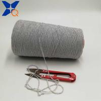 Buy cheap Nm4.5 chenille yarn Ne32/2 20% metal fiber 80% polyester with 300D polyester DTY from wholesalers