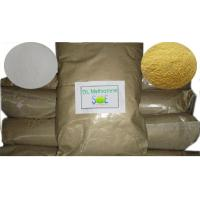 China DL-Methionine Amino Acid Crystal Nutritional Feed Additives GMP / ISO approval SAA-METDL98 wholesale