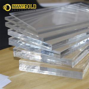 China Acrylic Sheet / Acrylic Board / Acrylic Panel/ PMMA Acrylic Plate on sale
