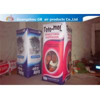 China Waterproof Giant Inflatable Drink Carton , Inflatable Milk Box on sale