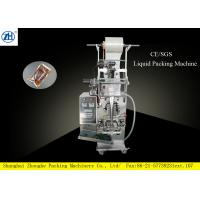 China Multifunction Automatic Liquid Packaging Machine For /Water Small Sachet wholesale