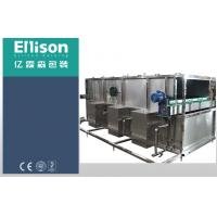 China CE Bottled Water Production Line Warming / Cooling Tunnel / Pasteurizer Channel wholesale