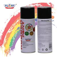 China Synthetic Liquid Rubber Spray Paint Low Chemical Odor Peelable Hard Wearing wholesale