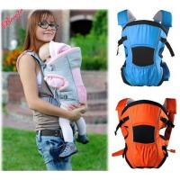 China Baby Carrier wholesale
