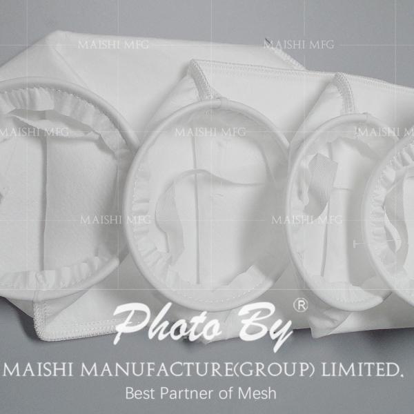 Quality Nylon Mesh Strain Coffee Filter bag for sale