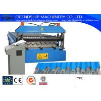 China PLC Control Roll Forming Line, Automatic C Z Purlin Roll Forming Machine wholesale