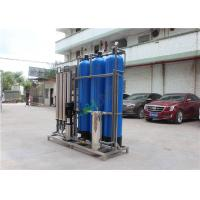 China Drinking Water Making Machine / Solar Seawater Desalination wholesale