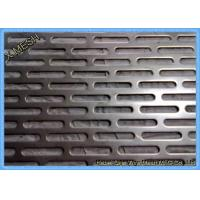 China Galvanized Steel Slotted Hole Perforated Metal Cladding Panels Corrosion Resistant wholesale