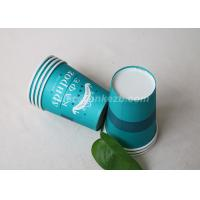 China 12oz 380ml Popular Disposable Paper Cups / Custom Printed Disposable Coffee Cups on sale