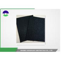 Buy cheap 80 / 80kN Black Dewatering Woven Monofilament Geotextile High - Tenacity from wholesalers