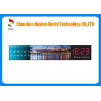 Buy cheap 19.1'' IPS LCD Screen Ultra Stretched Bar Full View Angle For Multimedia Display from wholesalers