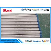China A312 TP310H BE Austenitic Stainless Steel Pipe 1 - 48 Inch For Surgical Instrument wholesale