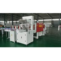 Buy cheap MB6535 wrapping packing machine, two roll film shrinking, automatic heat shrink from wholesalers