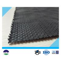 China UV Resistant Black Geotextile Woven Fabric For Reinforcement Fabric 460G wholesale