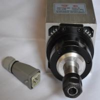 China 3KW FOUR BEARING ER20 AIR-COOLED SPINDLE MOTOR & INVERTER DRIVE VFD FOR CNC wholesale