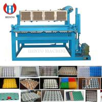 China egg tray making machine egg tray carton fully automatic egg tray machine with low price good quality on sale