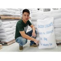 China CAS No. 471-34-1 Super Fine Industrial Calcium Carbonate Powder For Coatings wholesale