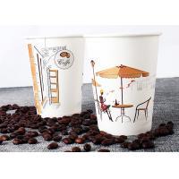 China 250ml 300ml 400m Bespoke Disposble Coffee Cups Drinking Cups with Lids on sale