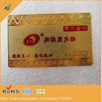 China 80*50*0.3mm size stainless steel gold plated metal gold card wholesale