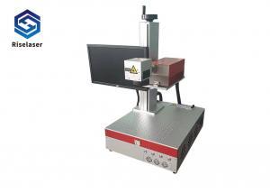 China 800W 200kHz 7000mm/s UV Laser Marking Machine With Keyboard on sale