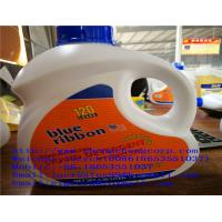 Buy cheap Blue Ribbon Good Quality Export Antibacterial Laundry Detergent Liquid of 3L from wholesalers