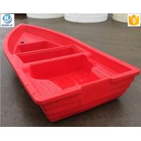 China Good quality 3.6m rotomould small plastic boat for fishing wholesale
