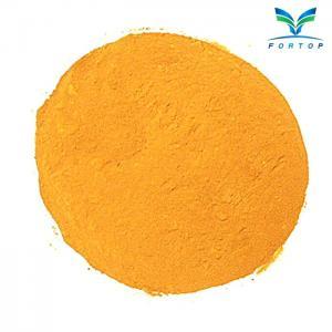 China Jinjunmei Powder wholesale