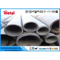 China UNS S31653 / 316LN Austenitic Stainless Steel Pipe Seamless 1 - 48 Inch Size SCH40S wholesale