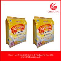China 508G Yellow Color Side Gusset Pouch For Buckwheat / Milk Powder wholesale