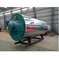 China Commercial Oil Fired Boilers Fire Tube Oil Hot Water Boiler Heating System wholesale