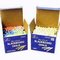 China School Chalk Paper Packaging Box , Recyclable CMYK Small Paper Boxes wholesale