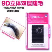 Double Layer 0.7 Faux Mink Eyelash Extensions , Soft 3D Individual Lashes