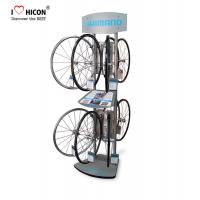 China Enrich Client Involvement Metal Display Rack Bicycle Accessories Retail Display Floor Stand wholesale