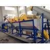 China PP film recycling washing machine line wholesale