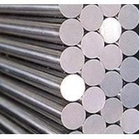 China Hot Rolled Ribbed Steel Bar wholesale