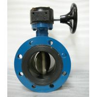 China Soft Seal Manual Butterfly valve wholesale