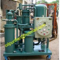 China Vacuum High Viscosity Lube Oil Filtration Plant, waste oil filter, oil cleaning equipment wholesale