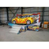 China Mini Flying Car Kiddie Amusement Rides Yellow Red Color For Playgrounds wholesale