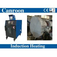 China High Frequency Induction Heating Stress Relieving Equipment PWHT Post Weld Heat Treatment Machine wholesale