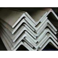 China 304 stainless steel angle bar wholesale