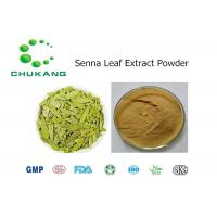 Senna Leaf Plant Extract Powder FoliumSennae CAS 81 27 6
