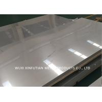 China 200 Series Stainless Steel Cold Rolled Sheet 0.3-3MM Thickness With PVC on sale