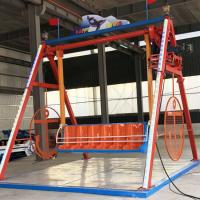 Buy cheap Theme park rides happy swing ride load 12 riders without foundation from wholesalers
