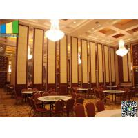 China 100 mm Folding Internal Doors Panel , Operable Partitions for Upscale Restaurant wholesale