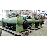 China Water cooled chiller Centrifugal type for Nuclear Power Station wholesale