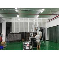 Buy cheap COB Transparent LED Screen Wall 3.91 x 7.82 Pixel Pitch With Asynchronous from wholesalers