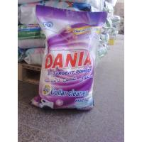 China High performance clothes detergent powder/OEM top quality laundry powder factory wholesale