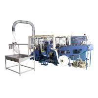 Buy cheap SCM-H1 35kw Rated Power High Speed Automatic Paper Bowl Machine / Equipment with from wholesalers