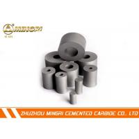 China Punch Carbide Dies , Carbide Impacting Die For Impact Resistance Forging on sale