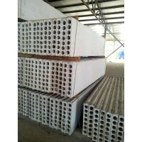 High Strength Hollow Core Concrete Panels For Office Building , Soundproof / Fireproof Manufactures